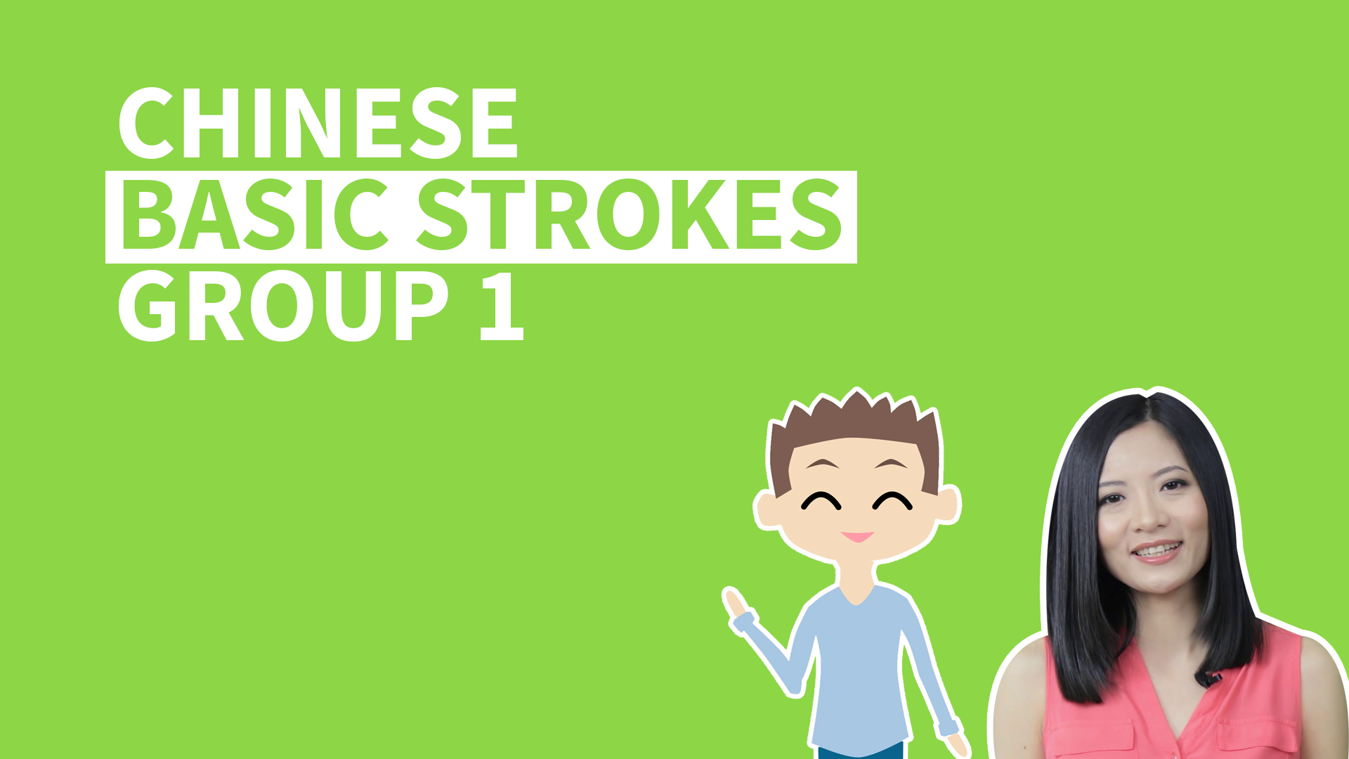 +Video Introduction of basic Chinese strokes: Learn how to write Chinese Strokes and all the Chinese stroke names. Click to watch and start to write today!