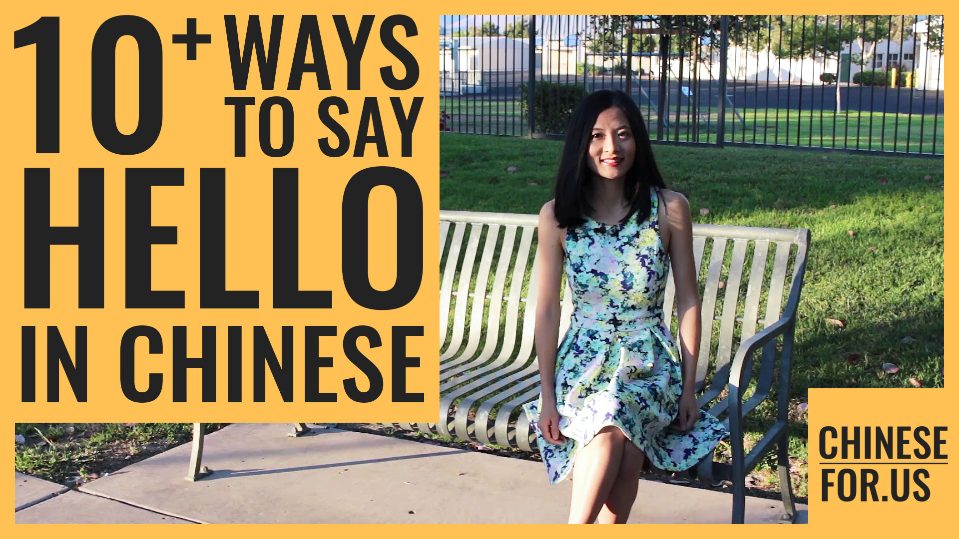 11 Ways How To Say Hello In Chinese Greetings Hi In Chinese Video