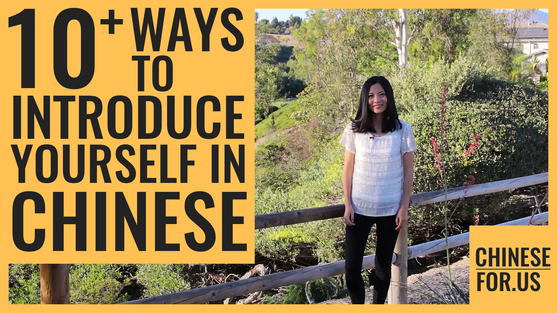 12 Ways to Introduce Yourself in Chinese | Say My Name Is In