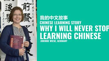 Why I Will Never Stop Learning Chinese – Jorinde Wiese