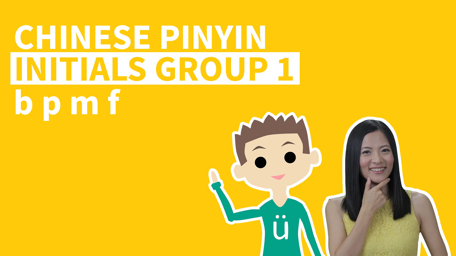 This Pinyin video lesson focuses on Chinese Pinyin Initials b p m f - the basics for every Pinyin beginner, with 2 listening quizzes for more practice!
