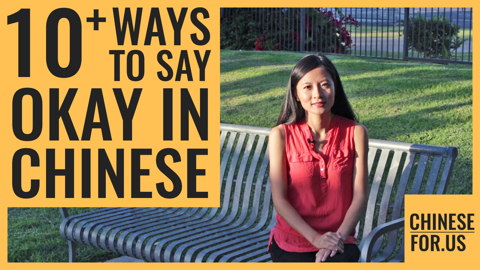 How To Say Ok In Chinese Say No Problem In Chinese Chinesefor