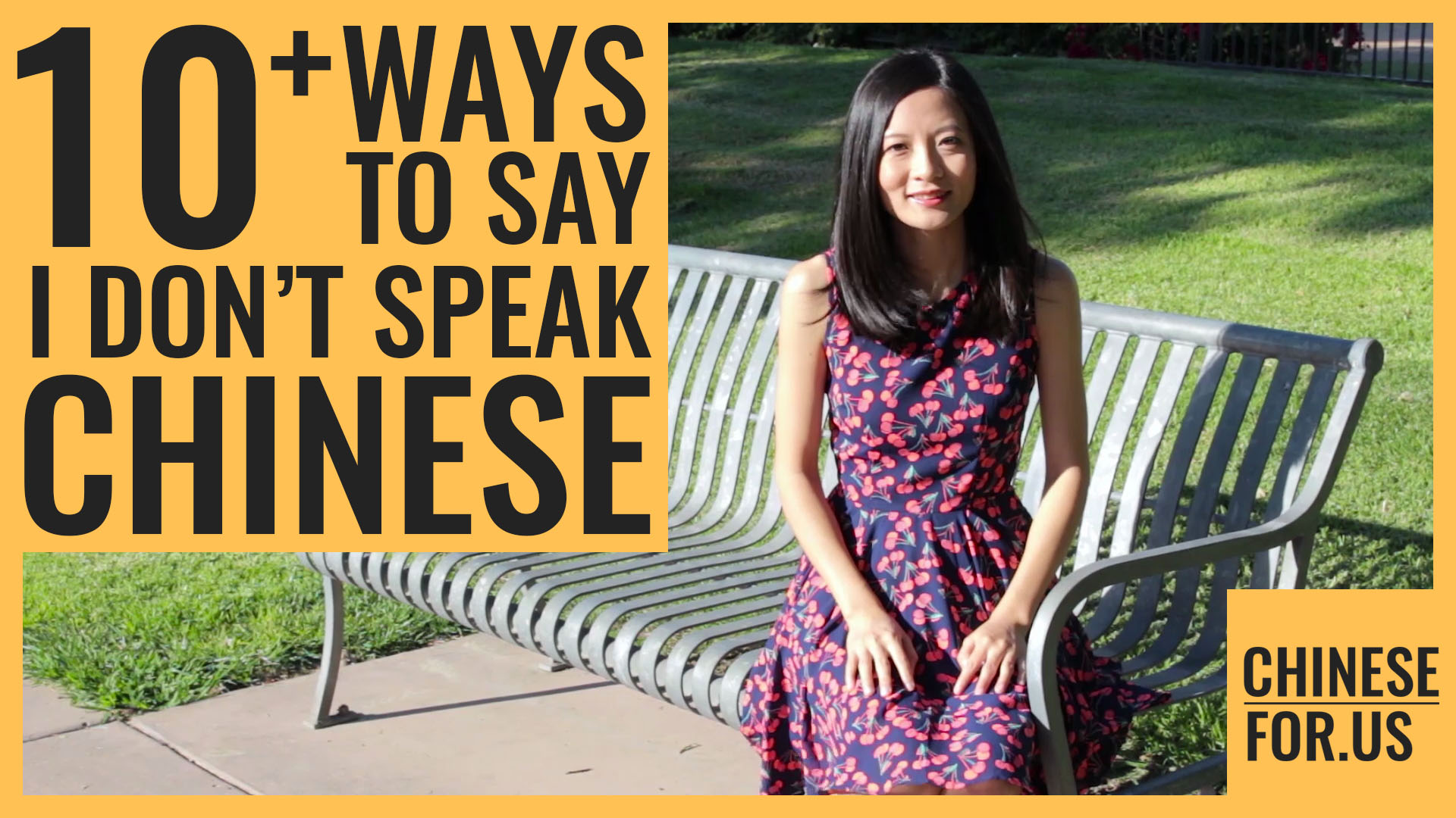 12 Ways To Say I Dont Speak Chinese In Chinese Chinesefor
