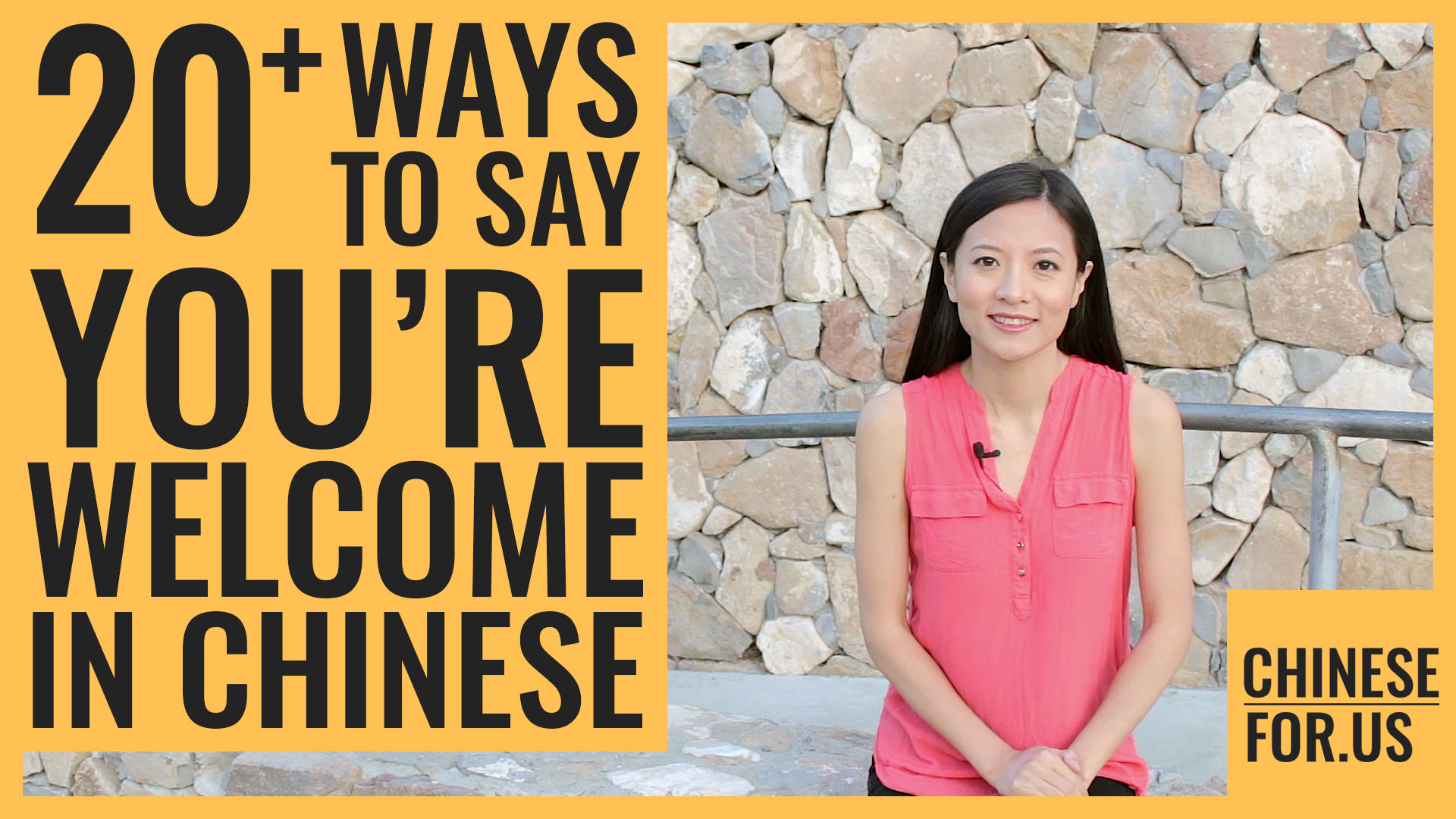 22 Ways To Say You Are Welcome In Chinese Say No Problem In Chinese