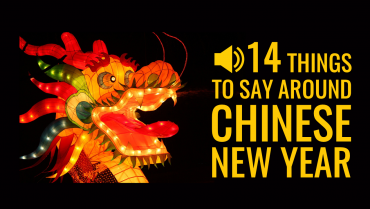Happy Chinese New Year 2017 Year of Rooster!