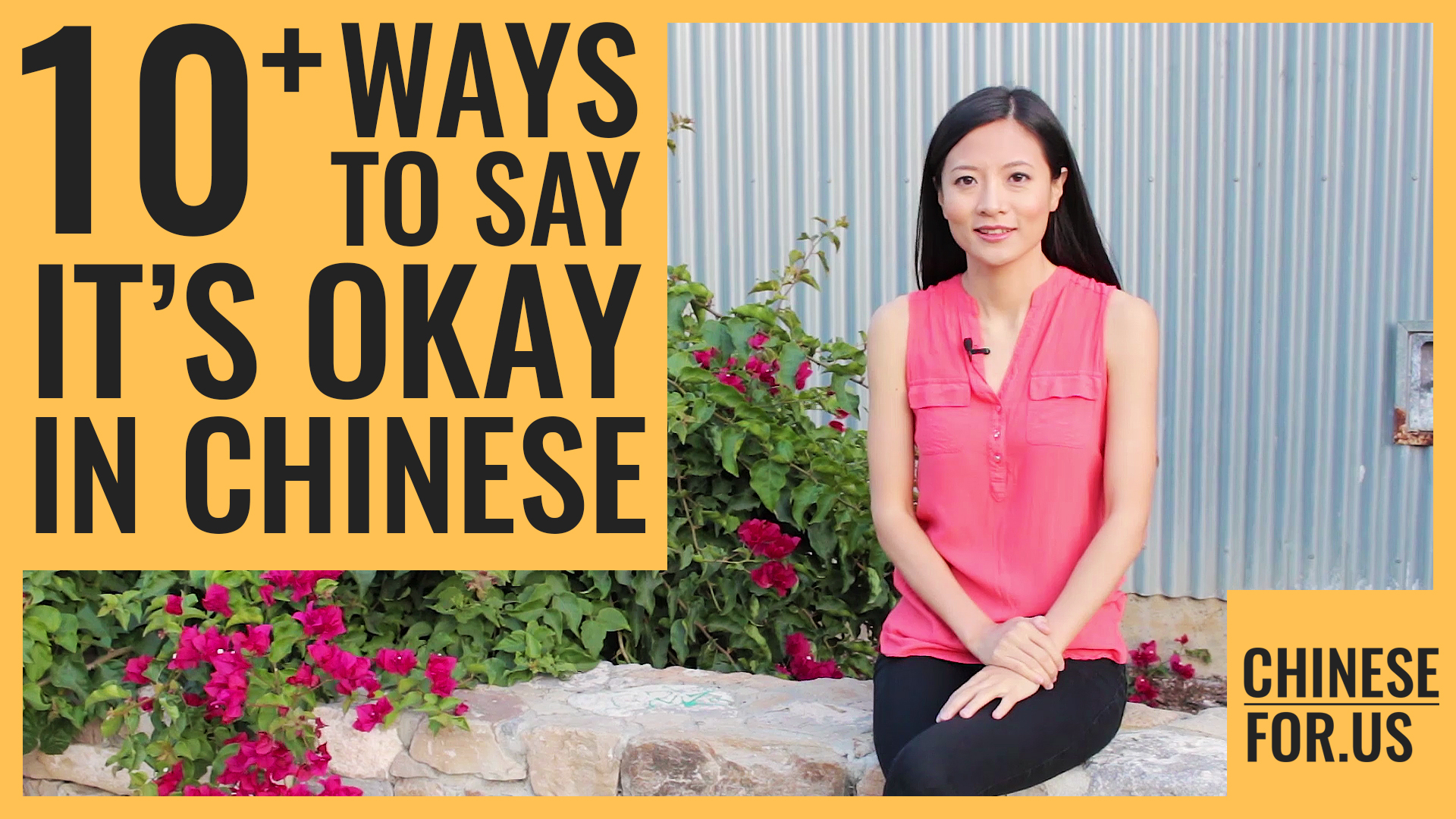 How To Say Its Ok In Chinese No Worries In Chinese Chinesefor