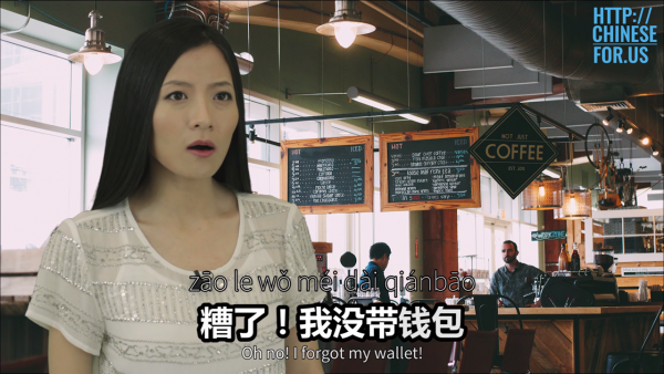 "How do you say ""why didn't you say so earlier"" in Chinese? In this Chinese video lesson you'll learn 3 situations where you can use this Chinese expression."