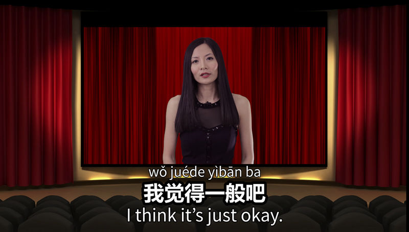 Learn how to talk about movies in Chinese with video, audio and full transcript. Listen and speak with so many useful movie words in Chinese!