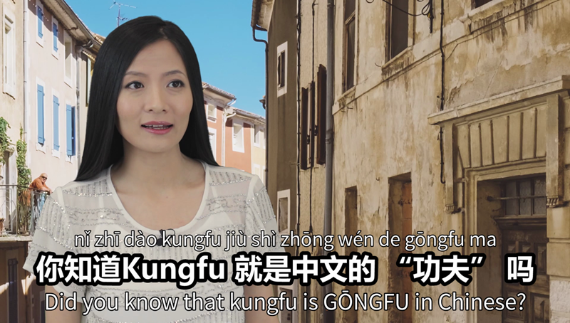 """Learn how to say of course I know in Chinese. If someone tells you """"a piece of you news"""" and you already knew about it, this is the response you can say!"""