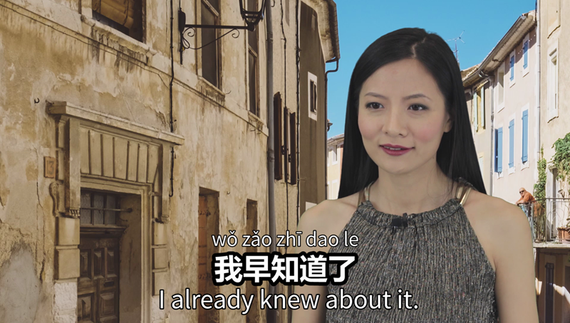 "Learn how to say of course I know in Chinese. If someone tells you ""a piece of you news"" and you already knew about it, this is the response you can say!"