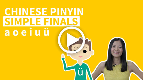 Free Chinese Lessons, Pinyin Drills