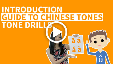 Free Chinese Lessons, Tone Drills