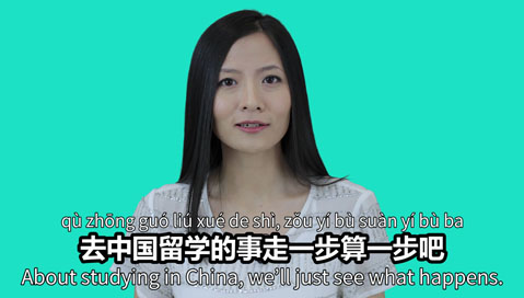 Learn how to say let's take it one step at a time, let's see how it goes in Chinese!