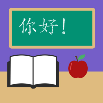 ChineseFor.Us website to learn chinese online the easy way classroom like education