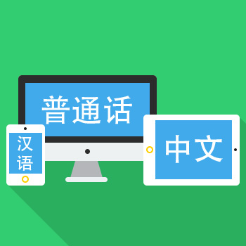 ChineseFor.Us website to learn chinese online the easy way anywhere