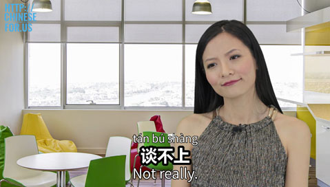 How to say not really in Chinese | How to say far from being in Chinese