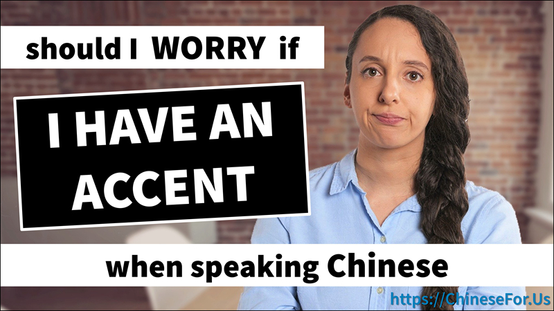 Should I Worry About My Accent When Speaking Chinese?